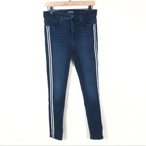 Express High Rise Skinny Ankle Jeans Tux Stripe 8R
